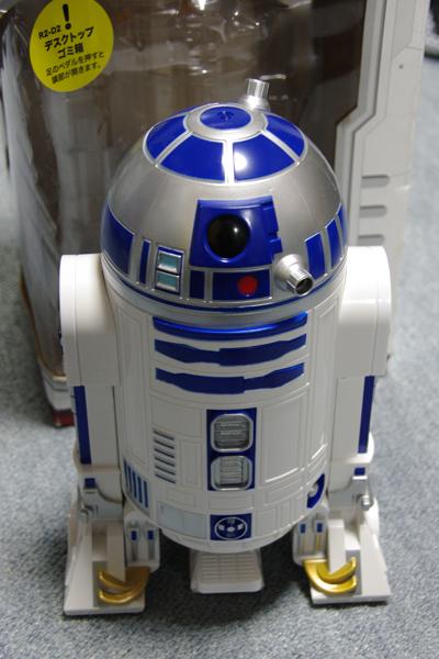 R2D2ゴミ箱