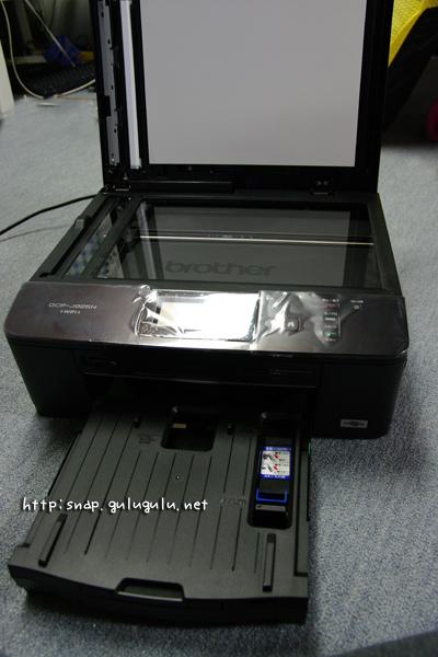 MyMio/マイミーオ DCP-J925N