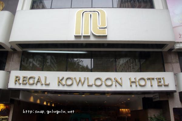 リーガル カオーン ホテル