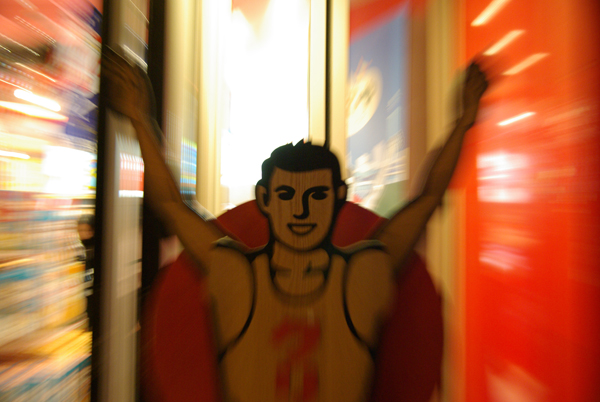 「super dash glico」by PENTAX-DA 18-250mm F3.5-6.3ED AL IF